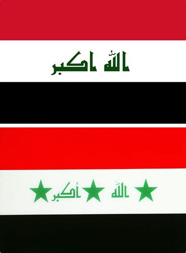Iraq Parliament Purges Hussein Vestiges on Flag - The New