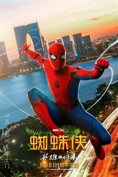 Spider man homecoming online | ver spider-man: homecoming